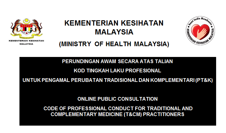 Official Portal Of Traditional And Complementary Medicine Division Online Public Consultation